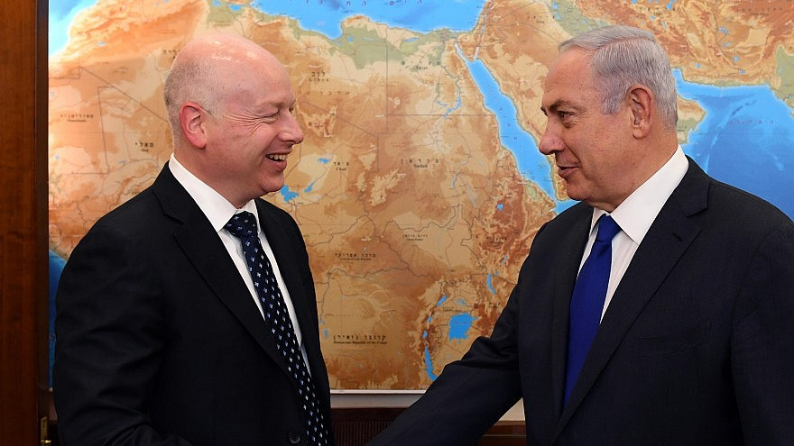 U.S. Assistant to the President and Special Representative for International Negotiations Jason Greenblatt meets with Prime Minister Benjamin Netanyahu at the Prime Minister's Office in Jerusalem, on June 20, 2017. Photo by Haim Zach/GPO.