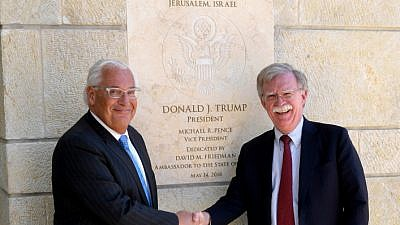 U.S. Ambassador to Israel David Friedman and U.S. National Security Advisor John Bolton visit the U.S. embassy in Jerusalem on Aug. 21, 2018. Photo by Matty Stern/U.S. Embassy Jerusalem.