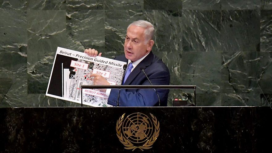 Israeli Prime Minister Benjamin Netanyahu reveals secret Hezbollah missile sites during his address the United Nations General Assembly in New York on Sept. 27, 2018. Photo by Avi Ohayon/GPO.