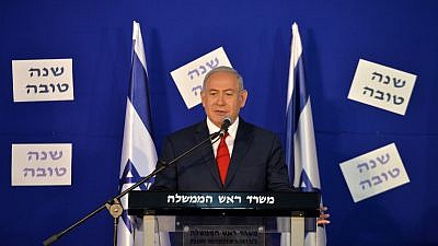 Israeli Prime Minister Benjamin Netanyahu speaks during a toast before Rosh Hashanah 5779 with ministry employees. Credit: Kobi Gideon/Government Press Office.