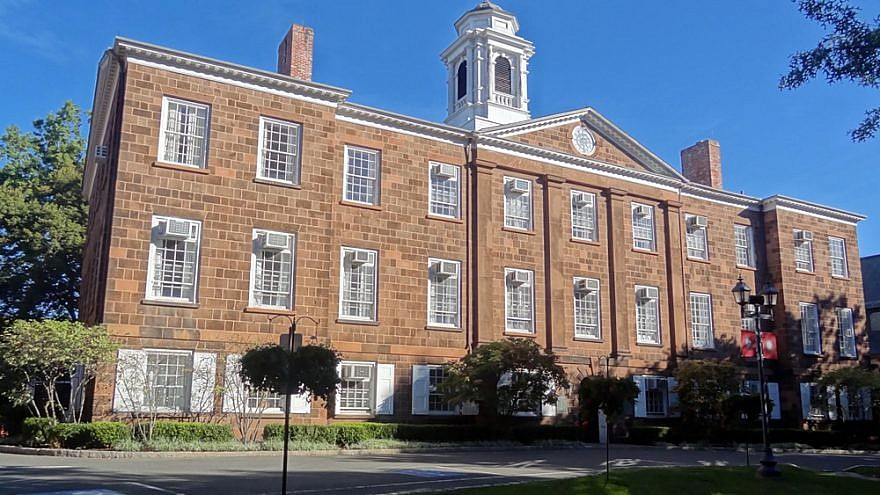 Old Queens, the oldest building at Rutgers University in New Brunswick, N.J., houses a significant part of the campus administration offices and staff. Credit: Wikimedia Commons.