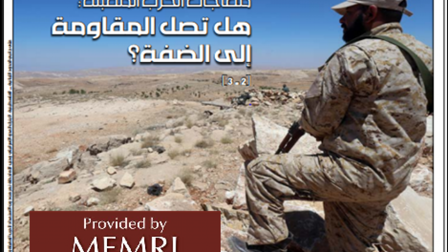 """The pro-Hezbollah Lebanese daily Al-Akhbar published a front-page article on Aug. 31, 2018, by journalist Firas Al-Shoufi, titled """"Israel Plans to Invade [Lebanon] from Jabal Al-Sheikh; Will the Resistance Fighters Penetrate the West Bank in the Next War?"""" (MEMRI)"""