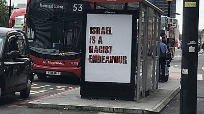 """""""Israeli is a racist endeavor"""" posters put up in London on Sept. 5-6, 2018. Source: Twitter"""