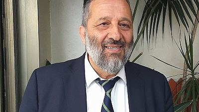 Aryeh Deri (Wikipedia)