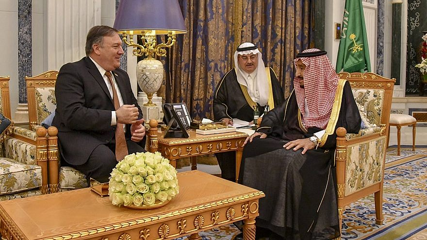U.S. Secretary of State Mike Pompeo meets with King Salman. Credit: Wikimedia Commons.