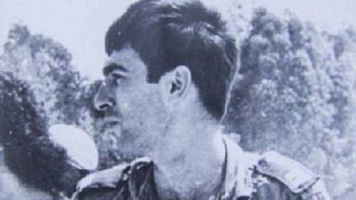 Missing Israeli navigator Ron Arad. Photo: Israeli Air Force Archives/Facebook (Israel Hayom).