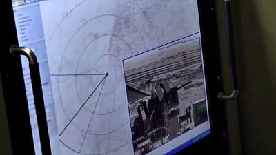 The Sky Capture radar. Credit: Screenshot/YouTube.