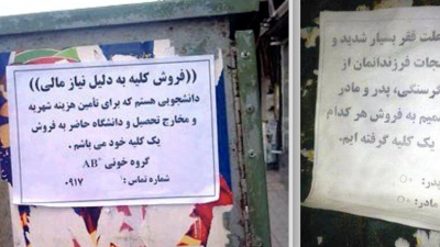 Posters spotted in Tehran show people are trying to sell their kidneys. Credit: MECRA.