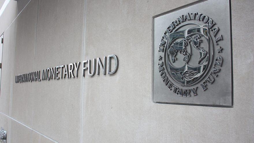The International Monetary Fund headquarters in Washington, D.C. Credit: Bruno Sanchez-Andrade Nuño/Flickr.