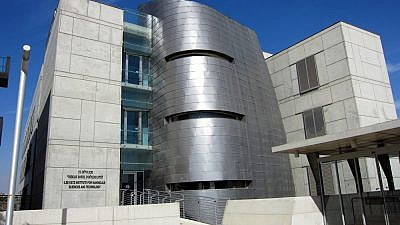 The Ilse Katz Institute for Nanoscale Science and Technology at Ben-Gurion University of the Negev. Credit: Israel Ministry of Foreign Affairs/Flickr/Wikimedia Commons.