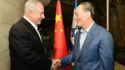 Israeli Prime Minister Benjamin Netanyahu welcomes Chinese Vice President Wang Qishan to the Jewish state on Oct. 22, 2018. Credit: GPO/Kobi Gideon.