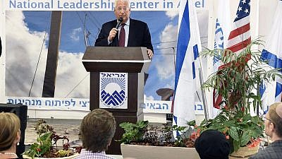 U.S. Ambassador David Friedman speaks at an event held by the Judea Samaria Chamber of Commerce and Industry (JSCOCI) in the Israeli city of Ariel. Credit: U.S. Embassy in Israel.