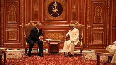 Israeli Prime Minister Netanyahu with Sultan Qaboos bin Said in Oman. Credit: Benjamin Netanyahu via Twitter.