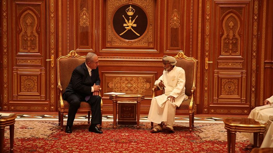 Israeli Prime Minister Netanyahu meeting with Oman's Sultan Qaboos bin Said. Credit: Benjamin Netanyahu via Twitter.