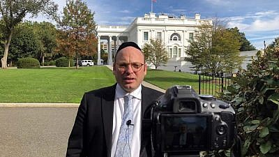 Orthodox Jewish Chamber of Commerce founder and CEO Duvi Honig visited the White House Oct. 16, 2018, where he met top officials to assist in fostering economic growth. Credit: Courtesy.