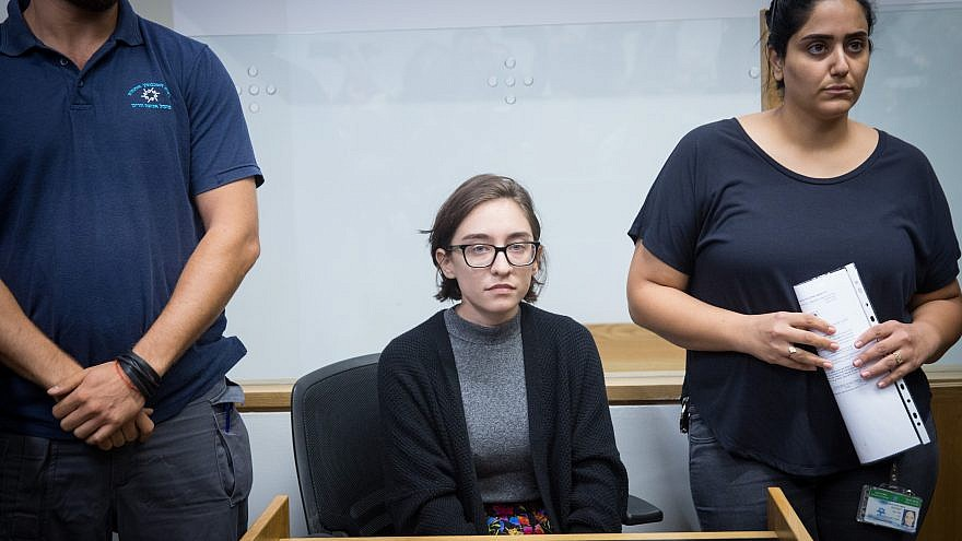 Lara Alqasem, a 22-year-old American graduate student, arrives to the courtroom at the Tel Aviv District court on October 11, 2018. Credit: Miriam Alster/Flash90