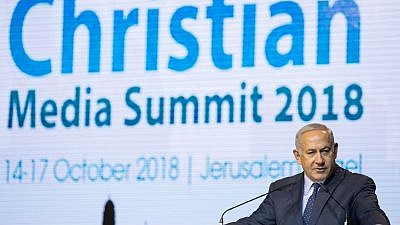 Israeli Prime Minister Benjamin Netanyahu speaks to members of the Christian press during an event in Jerusalem on Oct. 14, 2018. Photo by Yonatan Sindel/Flash90.