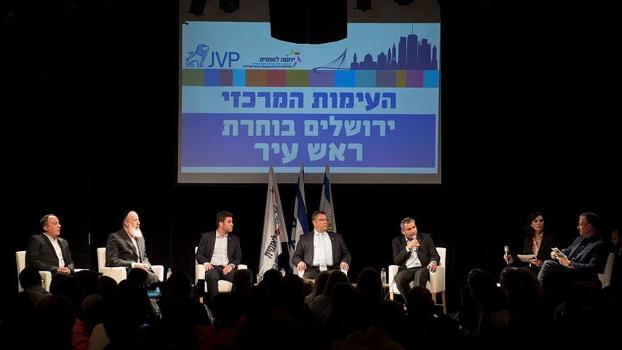 Jerusalem mayoral candidates Ofer Berkovich, Ze'ev Elkin, Moshe Lion, Yossi Daitch and Avi Salman seen during a debate between candidates to the upcoming Jerusalem Municipality election on Oct. 21, 2018. Photo by Yonatan Sindel/Flash90.