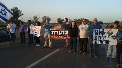 Kerem Shalom protest, Oct. 29, 2018. Credit: Im Tirtzu.