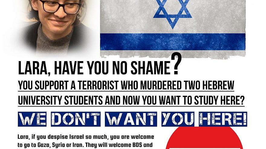 Sambutan Universitas Hebrew untuk Lara: Kami Tidak Ingin Kamu di Sini