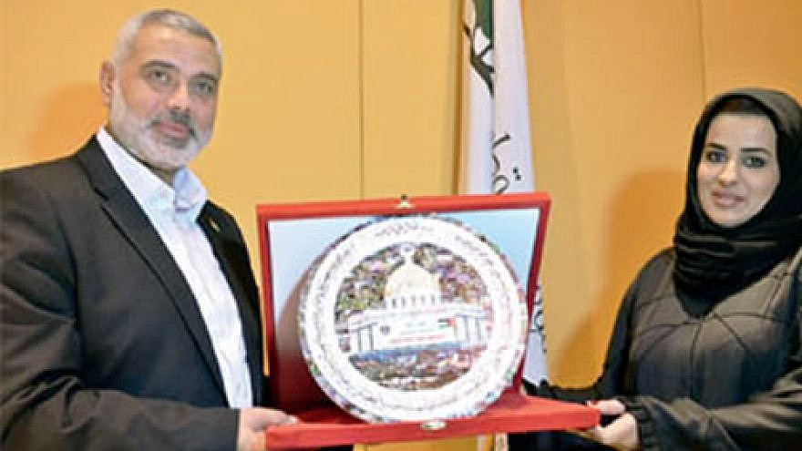 "Qatar Foundation official Haya Al-Nassr, director of communications, awards Hamas leader Ismail Haniyeh (left) with a ""victory shield"" featuring the Dome of the Rock in Jerusalem. Credit: Middle East Forum."