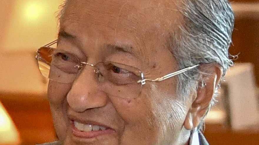 Malaysian Prime Minister Mahathir Mohamad. Credit: State Department Photo/Wikipedia.