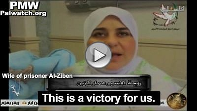 "Terrorist Al-Ziben's wife described the birth of their children as ""a victory"" on P.A. TV. (PMW)"