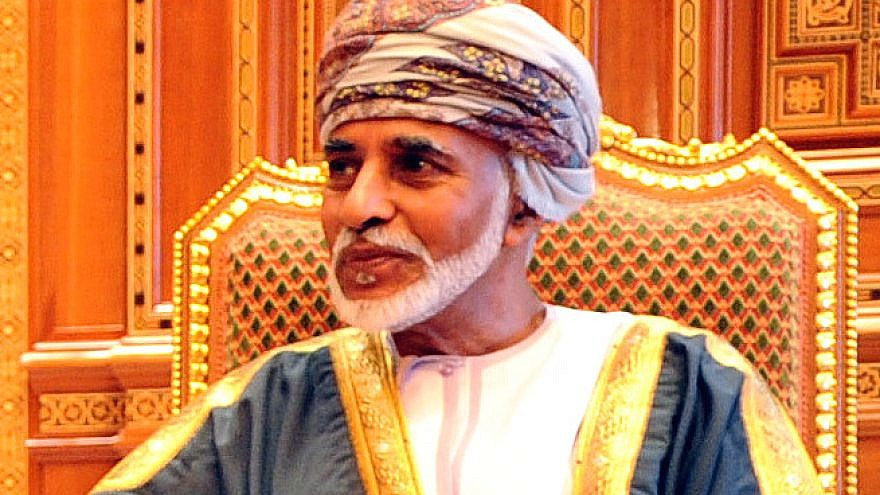 Sultan Qaboos bin Said of Oman. Credit: Wikimedia Commons.