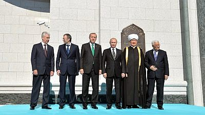 Palestinian Authority leader Mahmoud Abbas (right), Turkish President Recep Tayyip Erdoğan (third from left) and Russian President Vladimir Putin at the opening of Moscow's Cathedral Mosque on Sept. 23, 2015. Credit: Kremlin Photo/Wikimedia Commons.