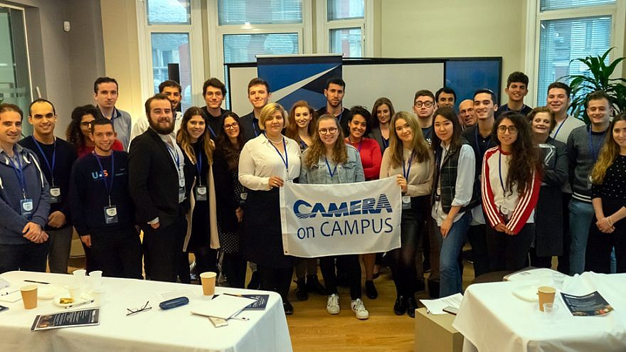Participants in the inaugural CAMERA on Campus UK Student Leadership Conference in London on Oct. 14, 2018. Credit: Courtesy.