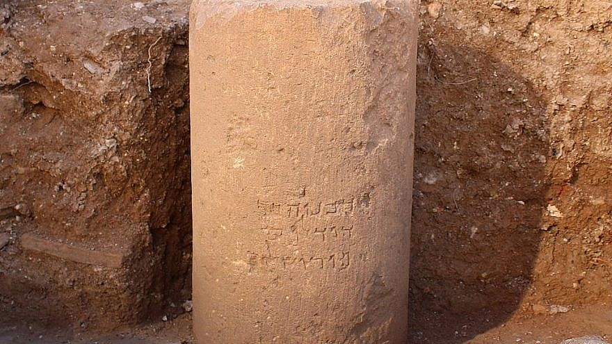 "The oldest discovered inscription of ""Jerusalem"" found to date, unveiled in October 2018. Credit: Danit Levy, Israel Antiquities Authority."