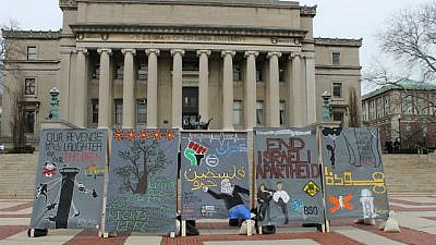 "An anti-Israel ""apartheid wall"" on display at Columbia University during Apartheid Week in 2017. Photo: Facebook."