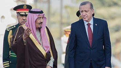 Saudi Arabia's King Salman and Turkey's President Recep Tayyip Erdogan. Credit: Saudi Press Agency.