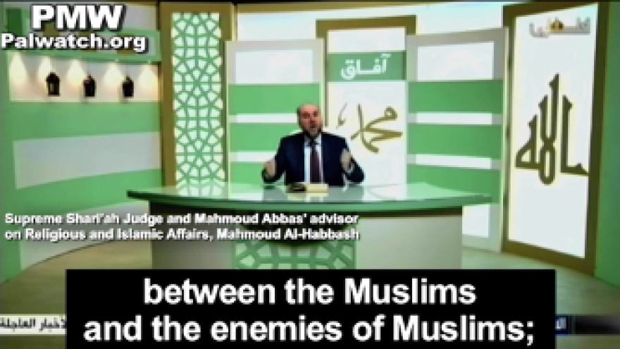 Mahmoud Al-Habbash, who was appointed by Abbas as his personal advisor on Islam and the P.A.'s Supreme Shari'ah Judge [Official P.A. TV, Quranic Horizons, June 30, 2018, emphasis added] (Credit: PMW)
