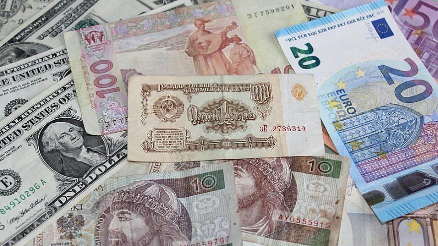 International currency. Credit: AlexSky/Pixabay.