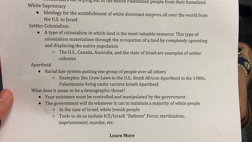 """Source sheet from the """"Palestine Without Borders"""" session at the United We Dream National Conference in Miami, held from Oct. 5-7, 2018. Credit: StandWithUs."""