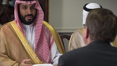 Saudi Crown Prince Mohammed bin Salman, speaks with former U.S. Defense Secretary Ash Carter during a meeting at the Pentagon, June 16, 2016. Credit: Department of Defense Photo by Air Force Senior Master Sgt. Adrian Cadiz