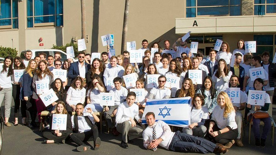 Pro-Israel students participating in the 3rd annual Students Supporting Israel conference in San Diego, Calif. in January 2018. Credit: Students Supporting Israel.