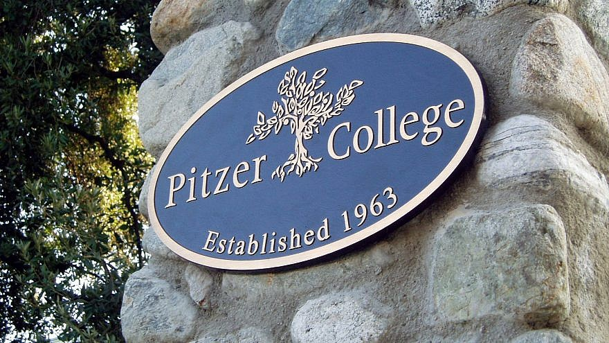 The entrance to Pitzer College. Credit: Pitzer College via Facebook.