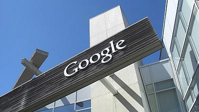 Google headquarters in Mountain View, Calif. Credit: Shawn Collins/Flickr.