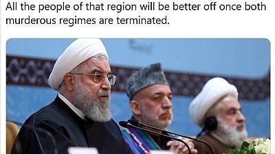 Hussam Ayloush. Credit: Facebook.