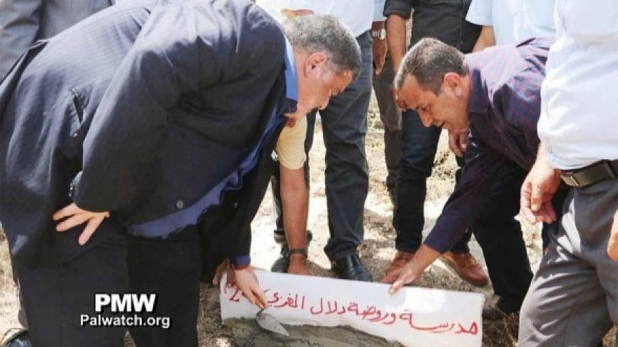 Foundation being laid for school named after terrorist Dalal Mughrabi, this time not with Belgian funds (PMW)
