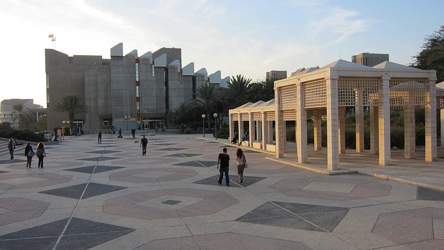 Ben-Gurion University of the Negev. Credit: Wikimedia Commons/David Saranga, Israel Ministry of Foreign Affairs.