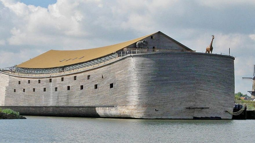 Johan's Ark in the Netherlands. Credit: Wikimedia Commons.