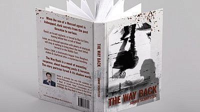 """The Way Back"" by Jonnie Schnytzer"