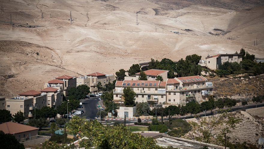 View of neighborhoods in Ma'ale Adumim, near Jerusalem on Oct. 3, 2017. Photo by Hadas Parush/Flash90.