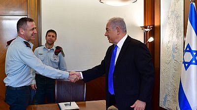 Israeli Prime Minister Benjamin Netanyahu meets with the appointed new IDF Chief of Staff Aviv Kochavi, in the Prime Minister's Office in Jerusalem on Oct. 29, 2018.  Credit: Kobi Gideon/GPO.