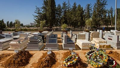 The fresh graves of eight members of the Atar family in a Netanya cemetery on Nov. 1, 2018. The entire family was killed on route 90 after another car hit theirs. Photo by Flash90.