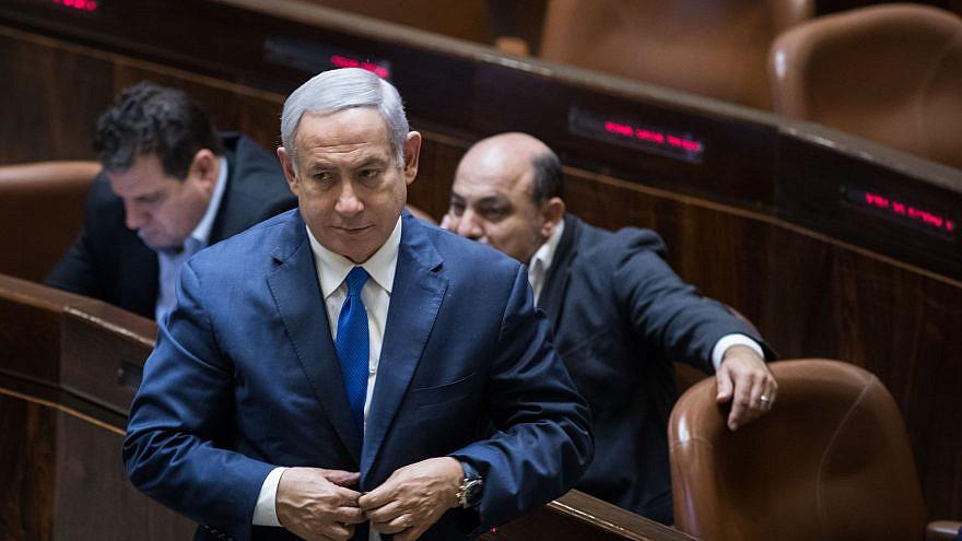 Israeli Prime Minister Benjamin Netanyahu in the Knesset on Nov. 19, 2018. Credit: Hadas Parush/Flash90.