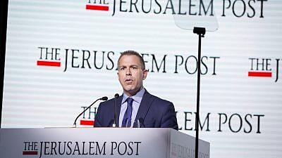 Israeli Minister of Public Security Gilad Erdan speaks at the  Jerusalem Post Diplomatic Conference, held at Waldorf Astoria in Jerusalem. Nov. 21, 2018. Photo by Miriam Alster/Flash90.